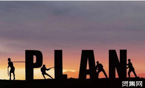 职业目标怎么写?怎样制定清晰、自我认同的职业目标